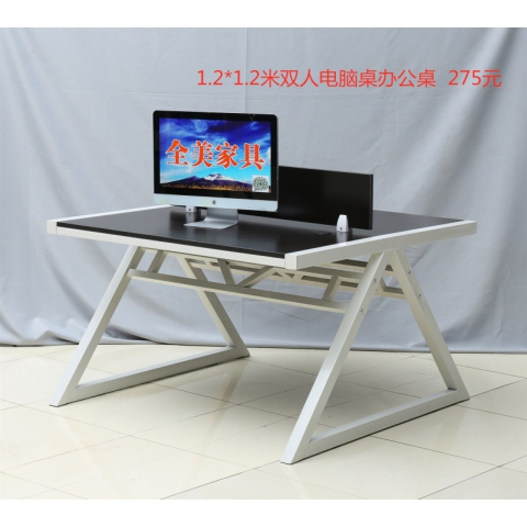 胜芳电脑桌批发简约钢化玻璃电脑桌台式烤漆创意写字台儿童学习桌Z型办公书桌全美家具