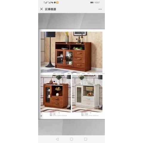 万博Manbetx官网文件柜批发 书柜 展示柜 收纳柜 储物柜 资料柜 置物柜 木质文件柜 书房万博manbetx在线 办公万博manbetx在线 云涛万博manbetx在线