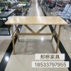 胜芳餐桌椅批发 复古式餐桌椅 实木餐桌椅 主题餐桌椅 转印餐桌椅 快餐桌椅 休闲家具 邦桥家具