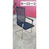 万博Manbetx官网办公椅批发 办公椅 麻将椅 职员椅 会议椅 培训椅 员工椅 布艺办公椅 办公万博manbetx在线 办公类万博manbetx在线志成万博manbetx在线