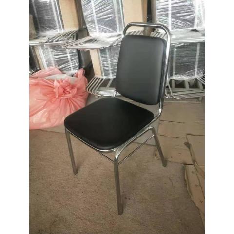 会议椅弓形椅吧台椅折叠椅