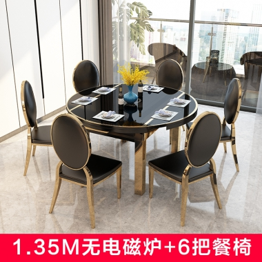餐桌椅组合折叠可伸缩长方形多功能饭桌子后现代简约轻奢餐桌家用