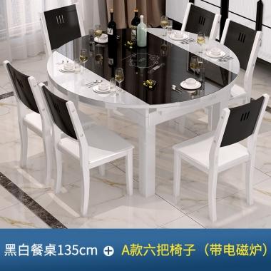 餐桌椅组合现代简约多功能实木吃饭桌子圆伸缩折叠餐桌家用小户型