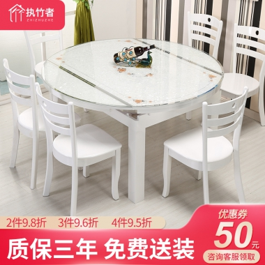 伸缩餐桌椅组合多功能现代简约圆餐桌小户型6人折叠家用实木餐桌