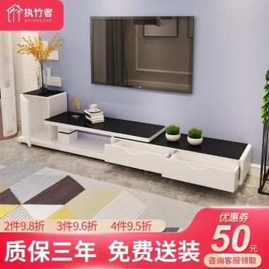 电视柜 现代简约小户型创意伸缩玻璃家用客厅电视柜茶几组合套装