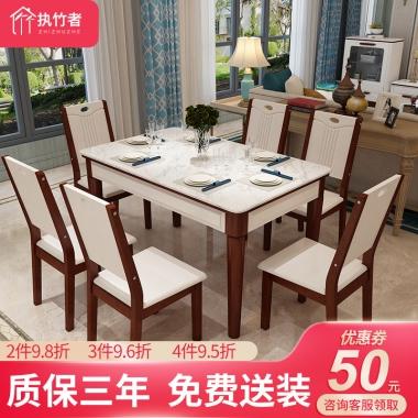 餐桌椅组合现代简约小户型实木桌子可伸缩折叠家用4人6大理石餐桌