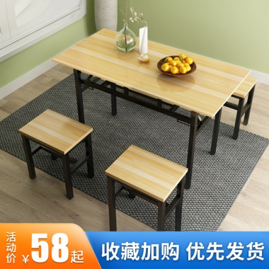 简易折叠桌长方形四方桌家用小户型4人桌子长条户外摆摊餐桌饭桌