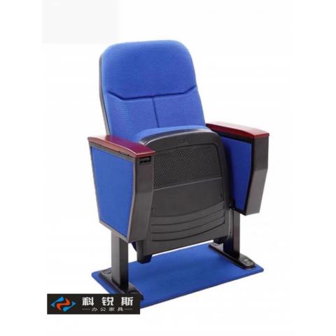 影院椅排椅礼堂椅