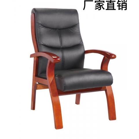 老板椅会议椅麻将椅实木椅军队政府采购用椅