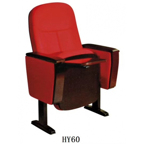 礼堂椅会议椅影院椅