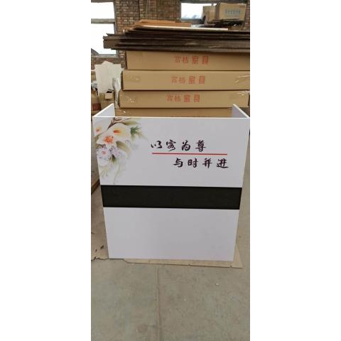 胜芳前台桌批发 公司前台  吧台 板式前台柜 储物柜 办公家具 板式家具 凤阳家具