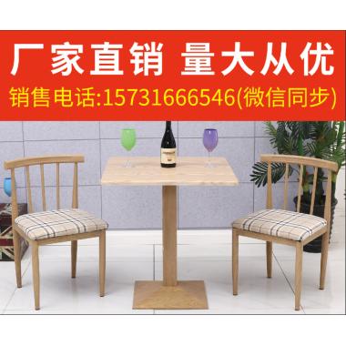 胜芳酒店家具批发 主题餐桌椅 转印餐桌椅 实木餐桌椅 快餐桌椅 小圆桌 布艺洽谈 接待 北欧 咖啡桌椅 金松家具