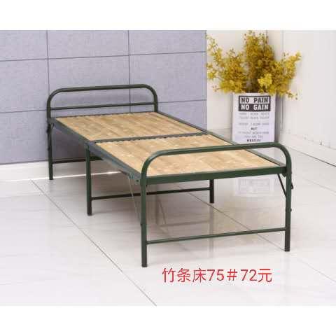 万博Manbetx官网床铺批发 折叠床 单人床 铁艺折叠床 双人床 四折床 午休床 折叠椅 行军床 简易床 铁质板床 板床批发