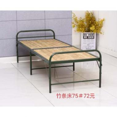 胜芳床铺批发 折叠床 单人床 铁艺折叠床 双人床 四折床 午休床 折叠椅 行军床 简易床 铁质板床 板床批发