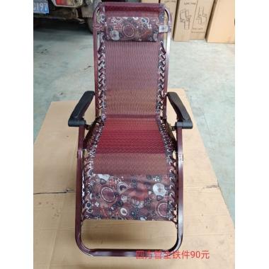 胜芳躺椅批发,老人躺椅,阳台椅,户外椅,休闲椅,沙滩椅,折叠椅