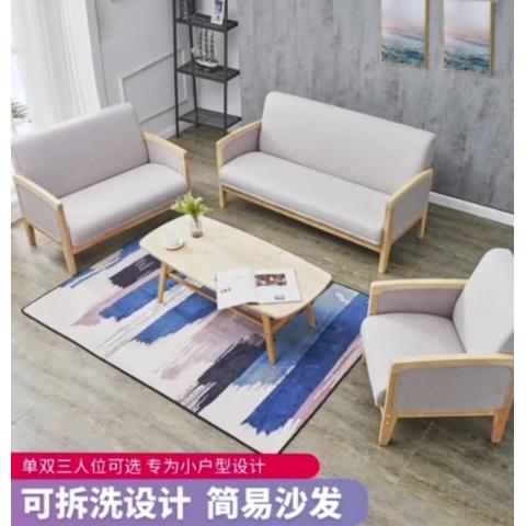 万博Manbetx官网沙发批发 客厅沙发 时尚沙发 休闲沙发 洽谈沙发 实木沙发 木质沙发 布艺沙发 休闲布艺沙发 煜轩万博manbetx在线