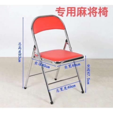胜芳折叠椅批发 培训椅 塑料 可折叠椅子 职员办公接待椅 会场靠背椅子 会议折椅 齐鑫家具厂办公椅批发