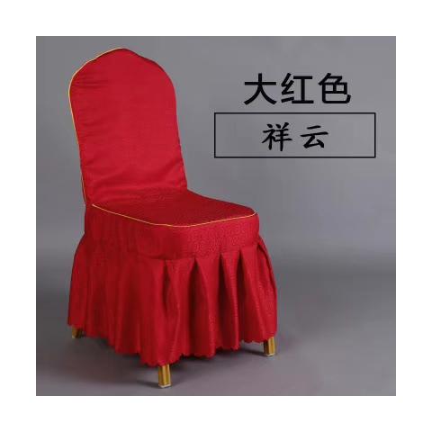 胜芳酒店椅套批发 酒店弹力椅套 婚庆宴会餐厅连体椅子套罩 家用 酒店用椅套批发多色 饭店椅套 启瑞纺织
