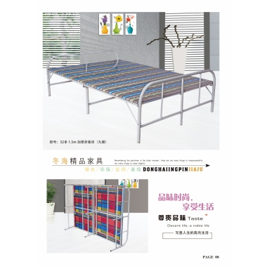 折叠床 简易床 午休床 四折床 单人床 陪护床 铁艺床 单人床 卧室家具 东海家具