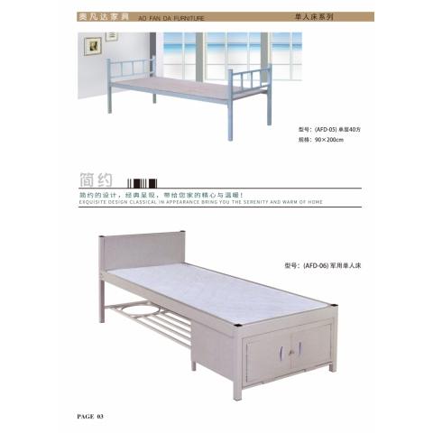 胜芳床铺批发 折叠床 单人床 双人床 高低床 午休床 行军床 简易床 铁质板床 板床批发 奥凡达家具