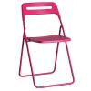 胜芳折叠椅批发 塑料折椅 马富里 彩色椅 折叠椅 家用会客椅  电脑椅 办公椅 培训椅 会议椅 华特家具