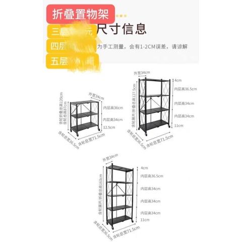 胜芳家具批发折叠置物架配件折叠置物架置物架瑞沃达家具