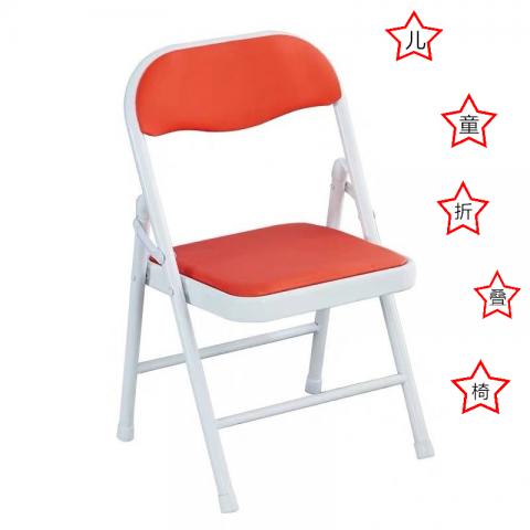 胜芳折叠椅批发 培训椅 儿童折叠椅 可折叠椅子 职员办公接待椅 会场靠背椅子 会议折椅 正临家具