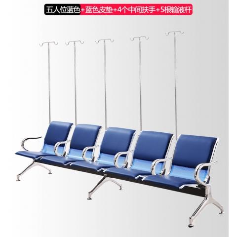 胜芳输液椅批发 连排椅 排椅 公共椅 等候椅 医院候诊椅 公园椅 医院家具 户外家具 大洋家具