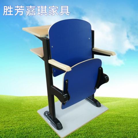 【嘉琪家具】厂家直供自重回弹阶梯教室排椅 阶梯教室联排椅 阶梯教室课桌椅   联排椅