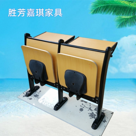 【嘉琪家具】厂家直供抽拉折叠桌面中间回弹阶梯教室排椅 礼堂椅 联排椅课桌椅