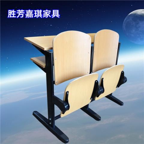 【嘉琪家具】定制活动地脚联排椅●不需打眼的硬板座椅●双层桌面阶梯教室排椅 联排椅 阶梯教室桌椅  学生排椅 课桌椅   礼堂椅  联排椅