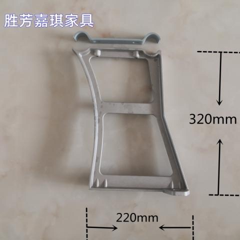 【嘉琪家具】立式铝合金看台椅支架-安装简单-看台椅配件