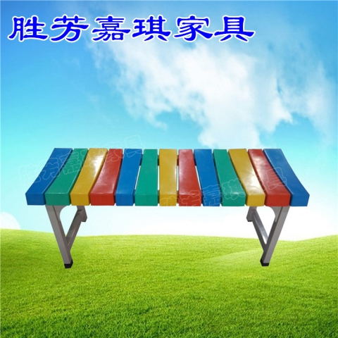 【嘉琪家具】新款彩色玻璃钢排凳 彩虹凳 玻璃钢条凳 可拆装 尺寸可定做