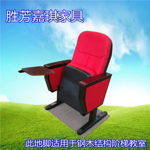 【嘉琪家具】厂家直供地脚适用于钢木结构的礼堂椅 软包阶梯教室排椅 联排椅 阶梯教室桌椅  学生排椅 课桌椅   礼堂椅  联排椅