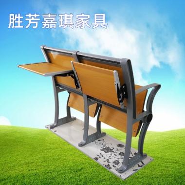 【嘉琪家具】厂家直供铝合金阶梯教室排椅 折叠桌面 礼堂椅 课桌椅 联排椅 会议椅