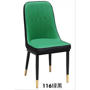 胜芳休闲轻奢桌椅批发,轻奢餐椅 咖啡桌椅,网红桌椅,洽谈,接待桌椅,钛金桌椅,北欧钛金桌椅 宝源家具