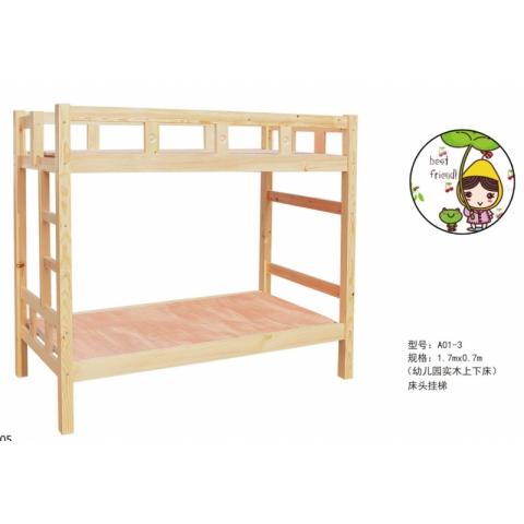 胜芳家具批发 上下床 单人床 双人床 童床 公寓床 连体床 铁床 双层 上下铺 高低床 宿舍床 学校 工地 柏丽达家具