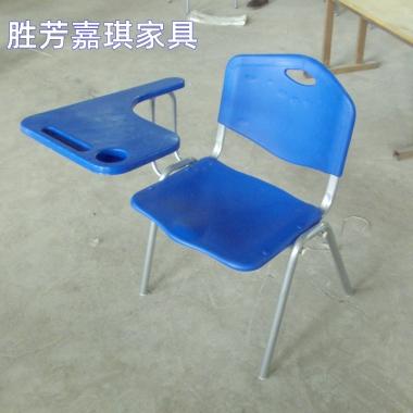 【嘉琪家具】厂家直供培训椅带写字板 新闻椅 音乐椅 记者椅 会议椅 办公椅