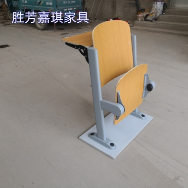 【嘉琪家具】厂家直供胜芳阶梯教室排椅 礼堂椅 学生排椅  课桌椅 影院椅 报告厅椅 培训椅 会议室联排椅