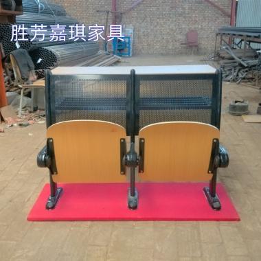 【嘉琪家具】钢网靠背阶梯教室排椅  课桌椅 礼堂椅 会议室座椅 联排椅