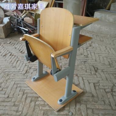 【嘉琪家具】弹簧回位硬板阶梯教室排椅 礼堂椅 会议室联排椅 课桌椅 学生排椅