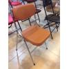 胜芳折叠椅批发 109折椅 外贸折叠椅 大靠背椅 折叠椅 家用会客椅  电脑椅 办公椅 培训椅 会议椅 华特家具