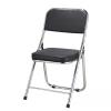 胜芳折叠椅批发 108椅 4号椅 外贸折叠椅 大靠背椅 折叠椅 家用会客椅  电脑椅 办公椅 培训椅 会议椅 华特家具