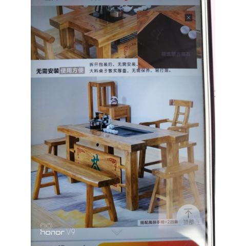 胜芳家具批发,老榆木茶桌,罗汉床,榆木椅子,榆木桌子,榆木凳子,饭店榆木桌椅,松木桌椅,榆木多宝阁等,榆香阁家具,