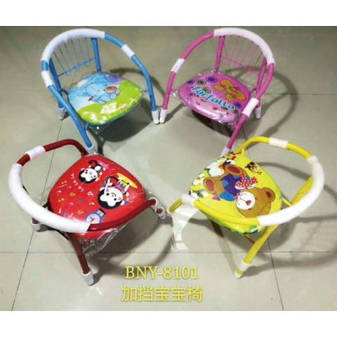 胜芳童椅批发 宝宝椅 儿童椅 便携式宝宝椅 休闲宝宝椅 时尚宝宝椅 折叠宝宝椅 儿童家具 百信家具