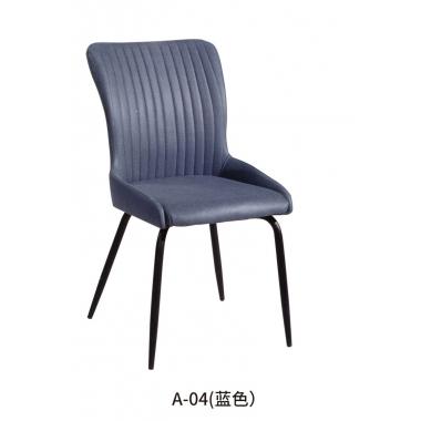 胜芳批发 家用现代 轻奢 铁艺酒店餐厅椅 北欧风 靠背休闲椅 餐椅 餐厅椅简约邦桥家具