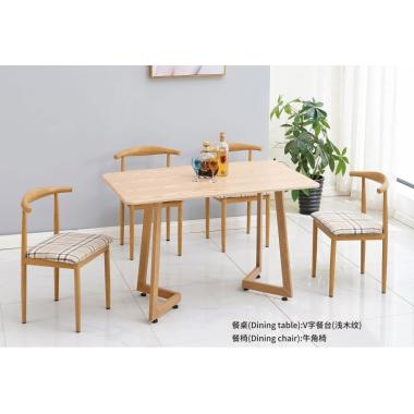 胜芳批发 现代简约 牛角椅网红快餐桌椅组合 北欧风简约邦桥家具