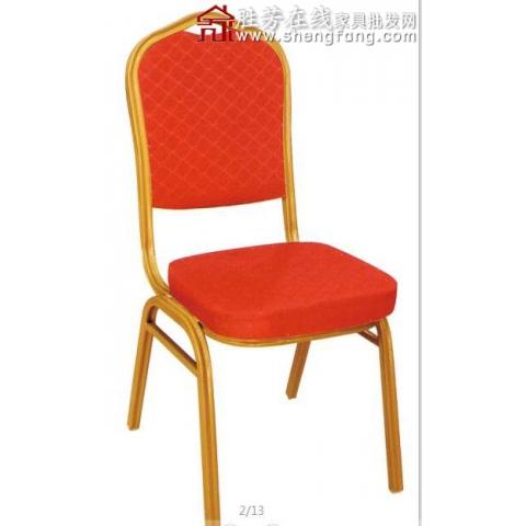 胜芳餐椅批发 实木餐椅 餐桌椅 北欧家具 小吃家具 客厅家具 酒店家具 家用餐椅 现代 洽谈椅 酒店椅 皮革 宏羊家具
