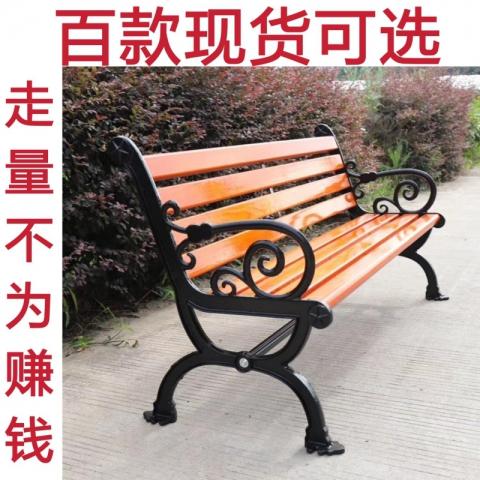胜芳排椅批发 公园排椅 户外排椅 社区桌椅 路椅 公共座椅 户外座椅 广场座椅 公园椅 三人位排椅 四人排椅 公园排椅 学校家具 户外家具 长条凳 博涵家具