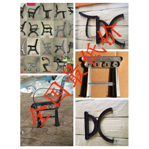 胜芳铸铁配件  铸铝配件 铸铁架 铸铝架 铸造加工 铸造零件 铸造配件 铸铁椅 铸铝椅  铸铁桌 铸铝桌 铸件加工博涵家具